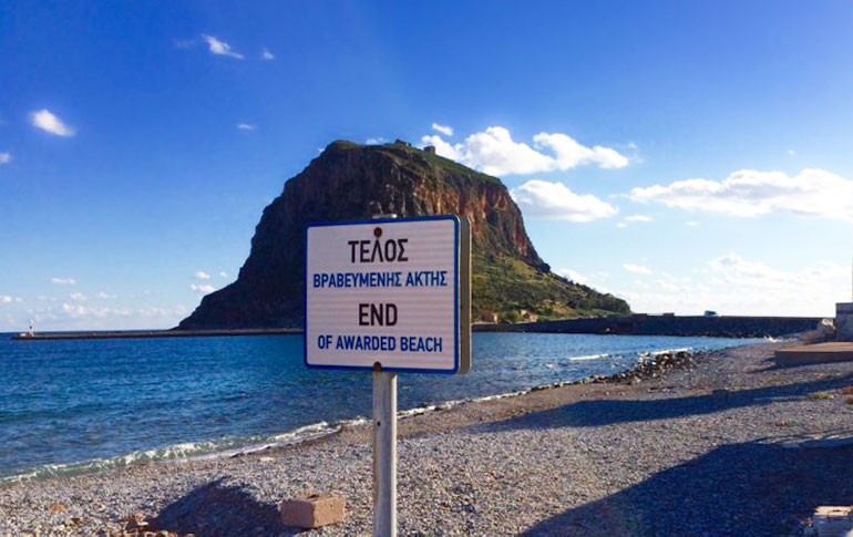 Monemvasia beach award sign