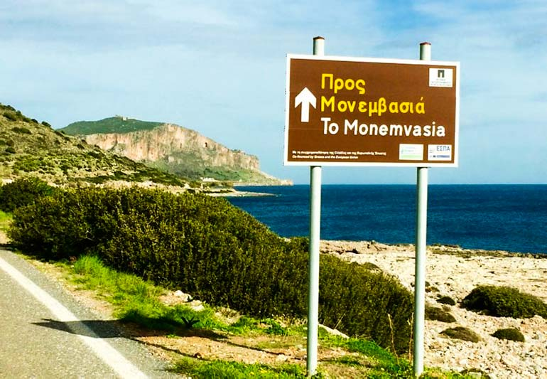 Monemvasia Sign