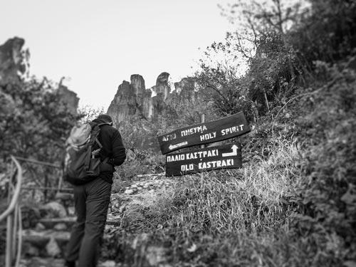 Holy-Spirit-trail